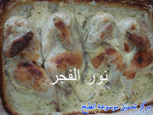 http://www.encyclopediacooking.com/upload_recipes_online/uploads/images_easy-make-quick-and-easy-oven-baked-garlic-chicken-food-recipe-6-%D8%B5%D9%88%D8%B1-%D8%A7%D9%83%D9%84%D8%A9-%D9%88%D8%B5%D9%81%D8%A9-%D8%AF%D8%AC%D8%A7%D8%AC-%D8%A8%D8%AE%D9%84%D8%B7%D8%A9-%D8%A7%D9%84%D8%AB%D9%88%D9%85-%D8%A8%D8%A7%D9%84%D9%81%D8%B1%D9%86.jpg