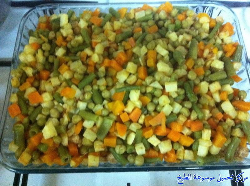 http://www.encyclopediacooking.com/upload_recipes_online/uploads/images_easy-make-quick-and-easy-vegetable-oven-food-recipe-3-%D8%B5%D9%88%D8%B1-%D8%A7%D9%83%D9%84%D8%A9-%D9%88%D8%B5%D9%81%D8%A9-%D8%B5%D9%8A%D9%86%D9%8A%D8%A9-%D8%AE%D8%B6%D8%A7%D8%B1-%D8%B3%D8%B1%D9%8A%D8%B9%D9%87-%D9%88%D8%B3%D9%87%D9%84%D9%87.jpg
