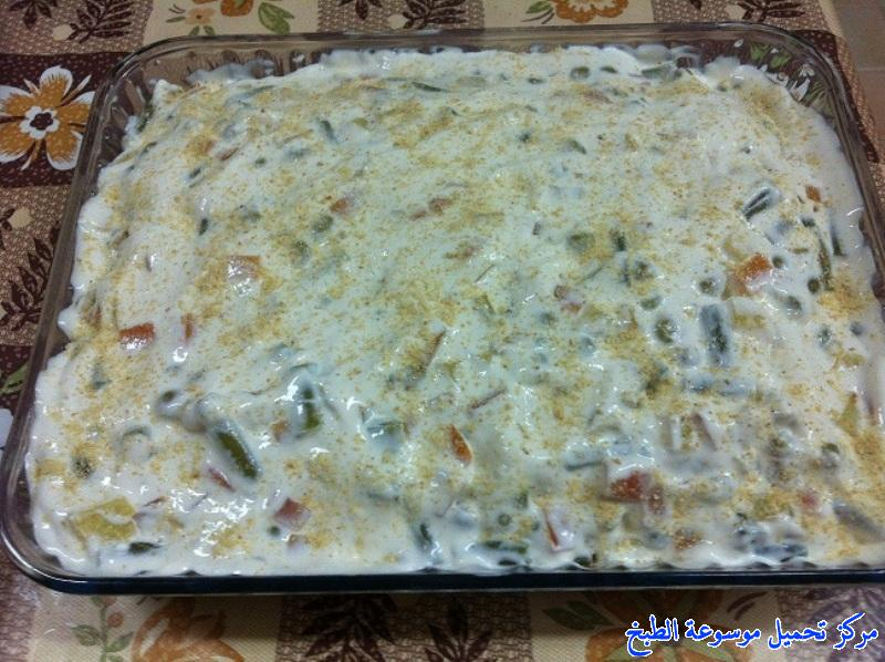 http://www.encyclopediacooking.com/upload_recipes_online/uploads/images_easy-make-quick-and-easy-vegetable-oven-food-recipe-5-%D8%B5%D9%88%D8%B1-%D8%A7%D9%83%D9%84%D8%A9-%D9%88%D8%B5%D9%81%D8%A9-%D8%B5%D9%8A%D9%86%D9%8A%D8%A9-%D8%AE%D8%B6%D8%A7%D8%B1-%D8%B3%D8%B1%D9%8A%D8%B9%D9%87-%D9%88%D8%B3%D9%87%D9%84%D9%87.jpg