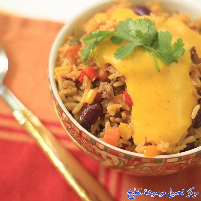 http://www.encyclopediacooking.com/upload_recipes_online/uploads/images_easy-mexican-rice-recipe-%D8%B7%D8%B1%D9%8A%D9%82%D8%A9-%D8%A7%D9%84%D8%A7%D8%B1%D8%B2-%D8%A7%D9%84%D9%85%D9%83%D8%B3%D9%8A%D9%83%D9%8A2.jpg