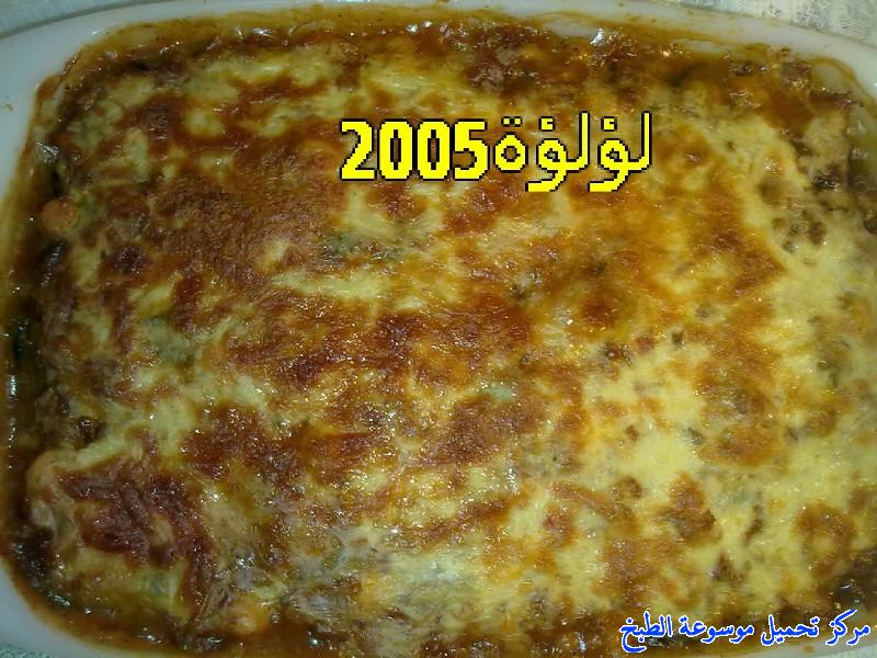 http://www.encyclopediacooking.com/upload_recipes_online/uploads/images_easy-moussaka-recipe-%D8%B7%D8%B1%D9%8A%D9%82%D8%A9-%D8%B9%D9%85%D9%84-%D8%A7%D9%84%D9%85%D8%B3%D9%82%D8%B9%D8%A9-%D8%A8%D8%A7%D9%84%D8%AD%D9%85%D8%B5-%D8%A8%D8%A7%D9%84%D8%B5%D9%88%D8%B110.jpg