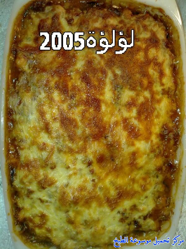 http://www.encyclopediacooking.com/upload_recipes_online/uploads/images_easy-moussaka-recipe-%D8%B7%D8%B1%D9%8A%D9%82%D8%A9-%D8%B9%D9%85%D9%84-%D8%A7%D9%84%D9%85%D8%B3%D9%82%D8%B9%D8%A9-%D8%A8%D8%A7%D9%84%D8%AD%D9%85%D8%B5-%D8%A8%D8%A7%D9%84%D8%B5%D9%88%D8%B111.jpg
