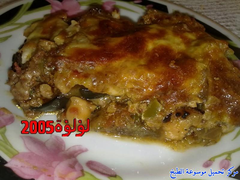 http://www.encyclopediacooking.com/upload_recipes_online/uploads/images_easy-moussaka-recipe-%D8%B7%D8%B1%D9%8A%D9%82%D8%A9-%D8%B9%D9%85%D9%84-%D8%A7%D9%84%D9%85%D8%B3%D9%82%D8%B9%D8%A9-%D8%A8%D8%A7%D9%84%D8%AD%D9%85%D8%B5-%D8%A8%D8%A7%D9%84%D8%B5%D9%88%D8%B112.jpg