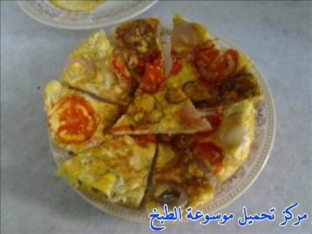 http://www.encyclopediacooking.com/upload_recipes_online/uploads/images_easy-pizza-eggs-recipe-%D8%A8%D9%8A%D8%B6-%D8%A8%D9%8A%D8%AA%D8%B2%D8%A7-%D8%A8%D8%A7%D9%84%D8%B5%D9%88%D8%B17.jpg