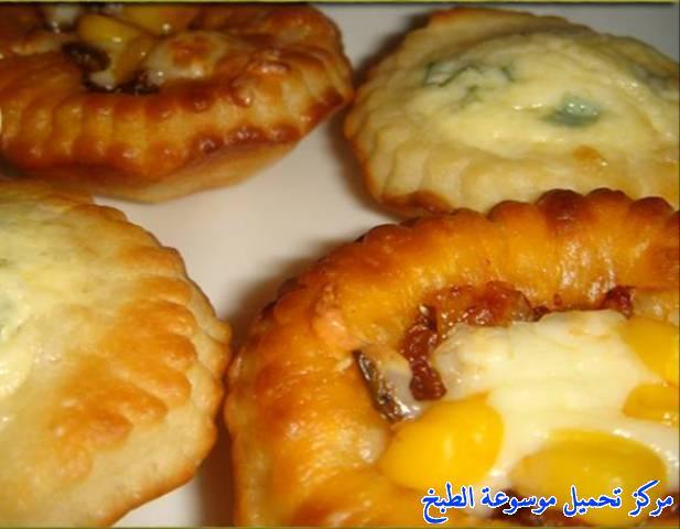 -how to make pizza step by step picturesطريقة عمل بيتزا الكاسات اللذيذة بالصور خطوة بخطوة