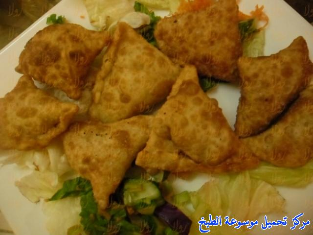 http://www.encyclopediacooking.com/upload_recipes_online/uploads/images_easy-samosa-recipe-in-arabic-%D8%B5%D9%88%D8%B1%D8%A9-%D8%B3%D9%85%D8%A8%D9%88%D8%B3%D8%A9-%D8%A7%D9%84%D8%A8%D8%B7%D8%A7%D8%B7%D8%B3-%D8%A7%D9%84%D9%87%D9%86%D8%AF%D9%8A%D8%A9-%D8%A7%D9%84%D9%85%D8%B6%D8%A8%D9%88%D8%B7%D9%87-%D8%A8%D8%A7%D9%84%D8%B5%D9%88%D8%B1-%D8%B3%D9%87%D9%84%D9%87.jpg