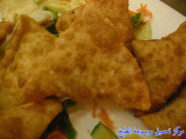 http://www.encyclopediacooking.com/upload_recipes_online/uploads/images_easy-samosa-recipe-in-arabic-%D8%B5%D9%88%D8%B1%D8%A9-%D8%B3%D9%85%D8%A8%D9%88%D8%B3%D8%A9-%D8%A7%D9%84%D8%A8%D8%B7%D8%A7%D8%B7%D8%B3-%D8%A7%D9%84%D9%87%D9%86%D8%AF%D9%8A%D8%A9-%D8%A7%D9%84%D9%85%D8%B6%D8%A8%D9%88%D8%B7%D9%87-%D8%A8%D8%A7%D9%84%D8%B5%D9%88%D8%B1-%D8%B3%D9%87%D9%84%D9%879.jpg