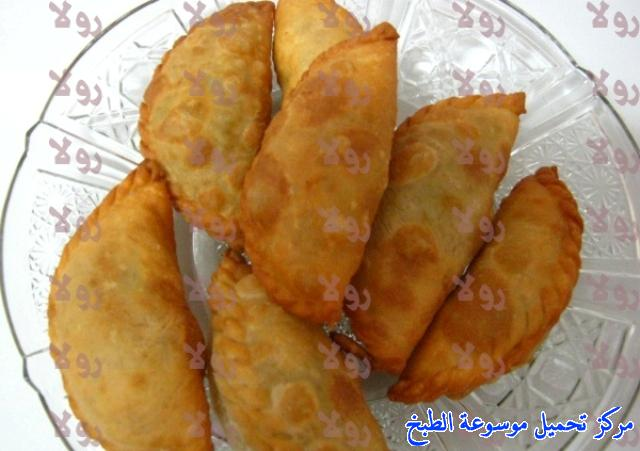 http://www.encyclopediacooking.com/upload_recipes_online/uploads/images_easy-samosa-recipe-in-arabic-%D8%B5%D9%88%D8%B1%D8%A9-%D8%B9%D9%85%D9%84-%D8%A7%D9%84%D8%B3%D9%85%D8%A8%D9%88%D8%B3%D8%A9-%D8%A8%D8%B9%D8%AC%D9%8A%D9%86%D8%A9-%D8%AC%D8%AF%D9%8A%D8%AF%D8%A9-%D8%B3%D9%87%D9%84%D9%873.jpg