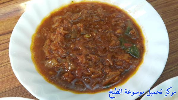 http://www.encyclopediacooking.com/upload_recipes_online/uploads/images_easy-saudi-arabian-food-recipes-2-%D8%B5%D9%88%D8%B1-%D8%A7%D9%83%D9%84%D8%A9-%D9%88%D8%B5%D9%81%D8%A9-%D8%A7%D9%84%D9%85%D8%B9%D8%AF%D9%88%D8%B3-%D8%A7%D9%84%D9%85%D9%83%D8%A7%D9%88%D9%8A-%D8%A7%D9%84%D8%AD%D8%AC%D8%A7%D8%B2%D9%8A.jpg