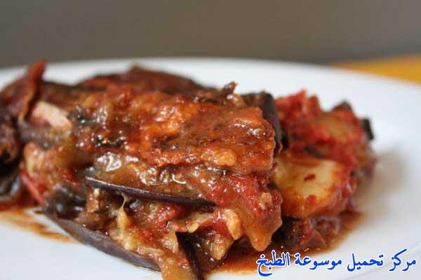 http://www.encyclopediacooking.com/upload_recipes_online/uploads/images_easy-sudanese-%D8%A7%D9%84%D9%85%D8%B3%D9%82%D8%B9%D9%87-%D8%A7%D9%84%D8%B3%D9%88%D8%AF%D8%A7%D9%86%D9%8A%D9%87-cooking-food-dishes-recipes.jpg
