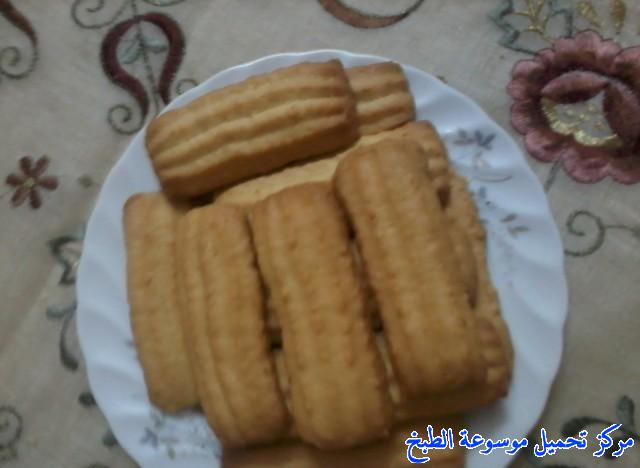 http://www.encyclopediacooking.com/upload_recipes_online/uploads/images_easy-sudanese-%D8%A8%D8%B3%D9%83%D9%88%D9%8A%D8%AA-%D8%A7%D9%84%D9%85%D9%81%D8%B1%D9%85%D9%87-22-%D8%A8%D8%B3%D9%83%D9%88%D9%8A%D8%AA-%D8%A7%D9%84%D8%B4%D8%A7%D9%89-%D8%A7%D9%84%D8%B3%D9%88%D8%AF%D8%A7%D9%86%D9%89-cooking-food-dishes-recipes.jpg