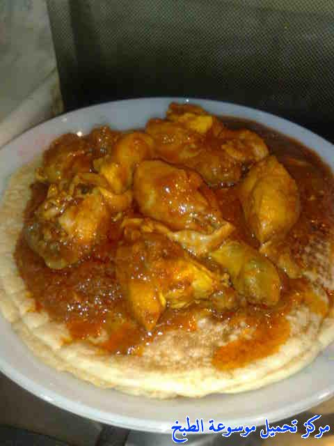 http://www.encyclopediacooking.com/upload_recipes_online/uploads/images_easy-sudanese-%D8%AF%D9%85%D8%B9%D8%A9-%D8%AF%D8%AC%D8%A7%D8%AC-%D8%B3%D9%88%D8%AF%D8%A7%D9%86%D9%8A%D8%A9-cooking-food-dishes-recipes.jpg