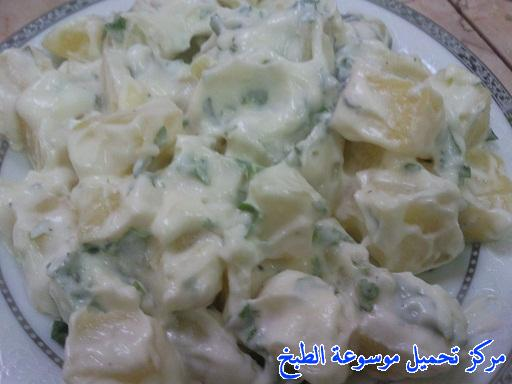 http://www.encyclopediacooking.com/upload_recipes_online/uploads/images_easy-sudanese-%D8%B3%D9%84%D8%B7%D8%A9-%D8%A8%D8%B7%D8%A7%D8%B7%D8%B3-%D8%B3%D9%88%D8%AF%D8%A7%D9%86%D9%8A%D9%87-cooking-food-dishes-recipes.jpg