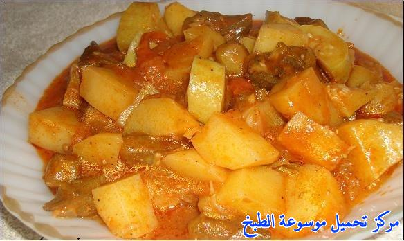 http://www.encyclopediacooking.com/upload_recipes_online/uploads/images_easy-sudanese-%D8%B7%D8%A8%D9%8A%D8%AE-%D8%A7%D9%84%D8%A8%D8%B7%D8%A7%D8%B7%D8%B3-%D8%A7%D9%84%D8%B3%D9%88%D8%AF%D8%A7%D9%86%D9%8A-cooking-food-dishes-recipes.jpg
