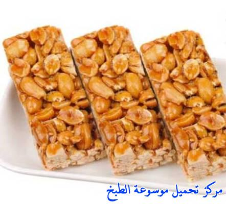 http://www.encyclopediacooking.com/upload_recipes_online/uploads/images_easy-sudanese-2%D8%AD%D9%84%D8%A7%D9%88%D9%87-%D8%B3%D9%85%D8%B3%D9%85%D9%8A%D9%87-%D8%A7%D9%84%D8%B3%D9%88%D8%AF%D8%A7%D9%86%D9%8A%D9%87-cooking-Honey-bars-W-Peanuts-dishes-recipes.jpg