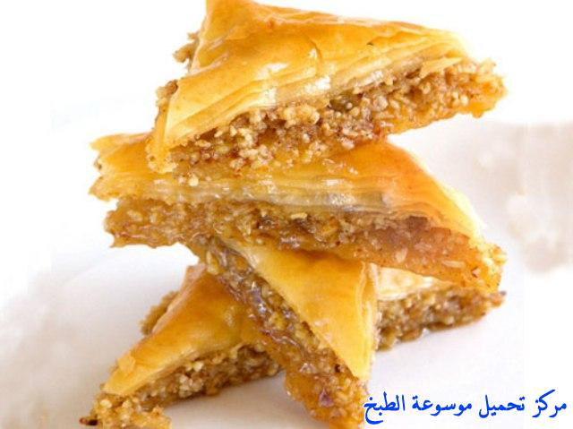 http://www.encyclopediacooking.com/upload_recipes_online/uploads/images_easy-sudanese-dessert-cooking-food-dishes-recipes.jpg