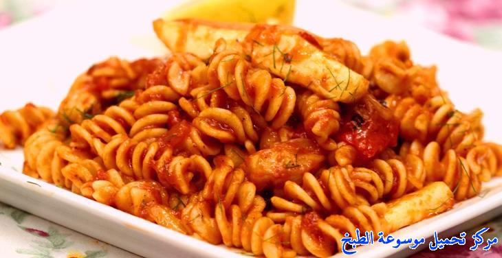 http://www.encyclopediacooking.com/upload_recipes_online/uploads/images_easy-sudanese-pasta-cooking-food-dishes-recipes.jpg
