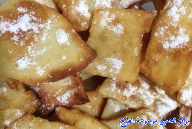 http://www.encyclopediacooking.com/upload_recipes_online/uploads/images_easy-sudanese-pie-cooking-food-dishes-recipes.jpg