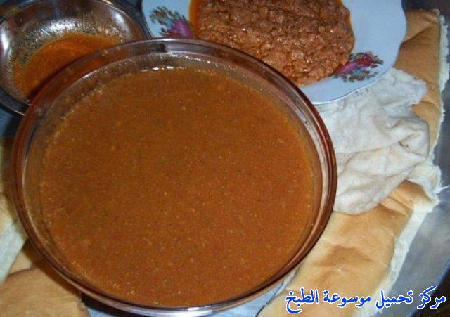 http://www.encyclopediacooking.com/upload_recipes_online/uploads/images_easy-wayka-sudanese-cooking-food-dishes-recipes.jpg