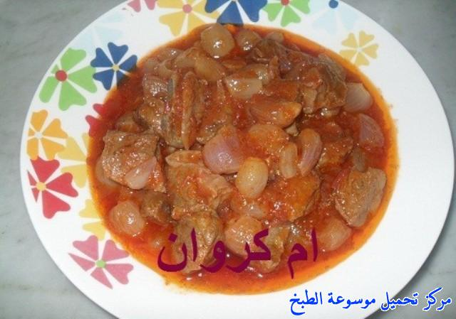 http://www.encyclopediacooking.com/upload_recipes_online/uploads/images_egyptian-recipe-arabic-food-cooking-1-%D8%A7%D9%84%D9%82%D8%A7%D9%88%D8%B1%D9%85%D8%A9-%D8%A8%D8%A7%D9%84%D8%B7%D8%B1%D9%8A%D9%82%D8%A9-%D8%A7%D9%84%D9%85%D8%B5%D8%B1%D9%8A%D8%A9%D8%B9%D9%84%D9%89-%D8%A7%D9%84%D8%B7%D8%B1%D9%8A%D9%82%D8%A9-%D8%A7%D9%84%D9%85%D8%B5%D8%B1%D9%8A%D8%A9-%D8%A8%D8%A7%D9%84%D8%B5%D9%88%D8%B1-%D8%A7%D9%83%D9%84%D8%A7%D8%AA-%D9%85%D8%B5%D8%B1%D9%8A%D9%87.jpg