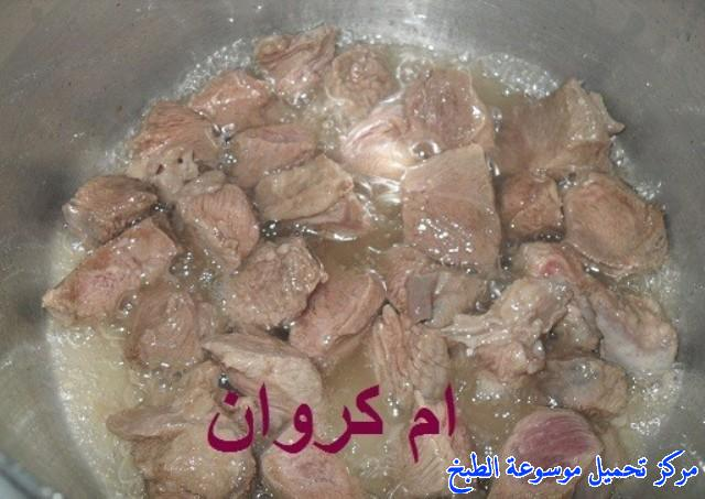 http://www.encyclopediacooking.com/upload_recipes_online/uploads/images_egyptian-recipe-arabic-food-cooking-1-%D8%A7%D9%84%D9%82%D8%A7%D9%88%D8%B1%D9%85%D8%A9-%D8%A8%D8%A7%D9%84%D8%B7%D8%B1%D9%8A%D9%82%D8%A9-%D8%A7%D9%84%D9%85%D8%B5%D8%B1%D9%8A%D8%A9%D8%B9%D9%84%D9%89-%D8%A7%D9%84%D8%B7%D8%B1%D9%8A%D9%82%D8%A9-%D8%A7%D9%84%D9%85%D8%B5%D8%B1%D9%8A%D8%A9-%D8%A8%D8%A7%D9%84%D8%B5%D9%88%D8%B1-%D8%A7%D9%83%D9%84%D8%A7%D8%AA-%D9%85%D8%B5%D8%B1%D9%8A%D9%872.jpg