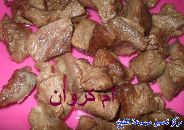 http://www.encyclopediacooking.com/upload_recipes_online/uploads/images_egyptian-recipe-arabic-food-cooking-1-%D8%A7%D9%84%D9%82%D8%A7%D9%88%D8%B1%D9%85%D8%A9-%D8%A8%D8%A7%D9%84%D8%B7%D8%B1%D9%8A%D9%82%D8%A9-%D8%A7%D9%84%D9%85%D8%B5%D8%B1%D9%8A%D8%A9%D8%B9%D9%84%D9%89-%D8%A7%D9%84%D8%B7%D8%B1%D9%8A%D9%82%D8%A9-%D8%A7%D9%84%D9%85%D8%B5%D8%B1%D9%8A%D8%A9-%D8%A8%D8%A7%D9%84%D8%B5%D9%88%D8%B1-%D8%A7%D9%83%D9%84%D8%A7%D8%AA-%D9%85%D8%B5%D8%B1%D9%8A%D9%873.jpg