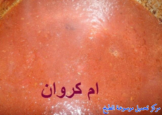 http://www.encyclopediacooking.com/upload_recipes_online/uploads/images_egyptian-recipe-arabic-food-cooking-1-%D8%A7%D9%84%D9%82%D8%A7%D9%88%D8%B1%D9%85%D8%A9-%D8%A8%D8%A7%D9%84%D8%B7%D8%B1%D9%8A%D9%82%D8%A9-%D8%A7%D9%84%D9%85%D8%B5%D8%B1%D9%8A%D8%A9%D8%B9%D9%84%D9%89-%D8%A7%D9%84%D8%B7%D8%B1%D9%8A%D9%82%D8%A9-%D8%A7%D9%84%D9%85%D8%B5%D8%B1%D9%8A%D8%A9-%D8%A8%D8%A7%D9%84%D8%B5%D9%88%D8%B1-%D8%A7%D9%83%D9%84%D8%A7%D8%AA-%D9%85%D8%B5%D8%B1%D9%8A%D9%875.jpg