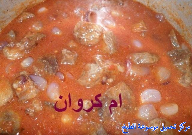 http://www.encyclopediacooking.com/upload_recipes_online/uploads/images_egyptian-recipe-arabic-food-cooking-1-%D8%A7%D9%84%D9%82%D8%A7%D9%88%D8%B1%D9%85%D8%A9-%D8%A8%D8%A7%D9%84%D8%B7%D8%B1%D9%8A%D9%82%D8%A9-%D8%A7%D9%84%D9%85%D8%B5%D8%B1%D9%8A%D8%A9%D8%B9%D9%84%D9%89-%D8%A7%D9%84%D8%B7%D8%B1%D9%8A%D9%82%D8%A9-%D8%A7%D9%84%D9%85%D8%B5%D8%B1%D9%8A%D8%A9-%D8%A8%D8%A7%D9%84%D8%B5%D9%88%D8%B1-%D8%A7%D9%83%D9%84%D8%A7%D8%AA-%D9%85%D8%B5%D8%B1%D9%8A%D9%876.jpg