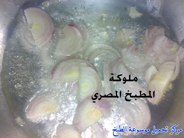 http://www.encyclopediacooking.com/upload_recipes_online/uploads/images_egyptian-recipe-arabic-food-cooking-1-%D8%A8%D8%B1%D9%8A%D8%A7%D9%86%D9%8A-%D9%81%D8%B1%D8%A7%D8%AE-%D8%A8%D8%A7%D9%84%D8%B7%D8%B1%D9%8A%D9%82%D8%A9-%D8%A7%D9%84%D9%85%D8%B5%D8%B1%D9%8A%D8%A9-%D8%A8%D8%A7%D9%84%D8%B5%D9%88%D8%B1-%D8%A7%D9%83%D9%84%D8%A7%D8%AA-%D9%85%D8%B5%D8%B1%D9%8A%D9%87.jpg