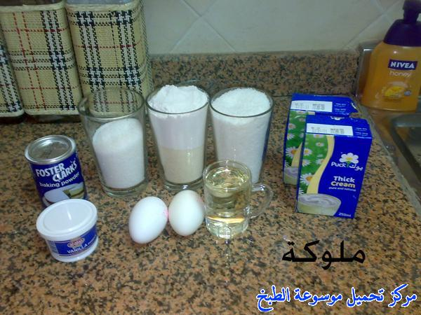 http://www.encyclopediacooking.com/upload_recipes_online/uploads/images_egyptian-recipe-arabic-food-cooking-1-%D8%A8%D8%B3%D8%A8%D9%88%D8%B3%D8%A9-%D8%A8%D8%A7%D9%84%D9%82%D8%B4%D8%B7%D8%A9-%D8%A8%D8%A7%D9%84%D8%B7%D8%B1%D9%8A%D9%82%D8%A9-%D8%A7%D9%84%D9%85%D8%B5%D8%B1%D9%8A%D8%A9-%D8%A8%D8%A7%D9%84%D8%B5%D9%88%D8%B1-%D8%A7%D9%83%D9%84%D8%A7%D8%AA-%D9%85%D8%B5%D8%B1%D9%8A%D9%87.jpg