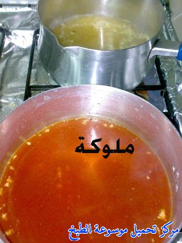 http://www.encyclopediacooking.com/upload_recipes_online/uploads/images_egyptian-recipe-arabic-food-cooking-1-%D8%AA%D8%AD%D8%B6%D9%8A%D8%B1-%D8%A7%D9%84%D9%85%D9%84%D9%88%D8%AE%D9%8A%D8%A9-%D8%A7%D9%84%D9%85%D8%B5%D8%B1%D9%8A%D8%A9-%D8%A8%D8%A7%D9%84%D8%B5%D9%88%D8%B1-%D8%A7%D9%83%D9%84%D8%A7%D8%AA-%D9%85%D8%B5%D8%B1%D9%8A%D9%87.jpg
