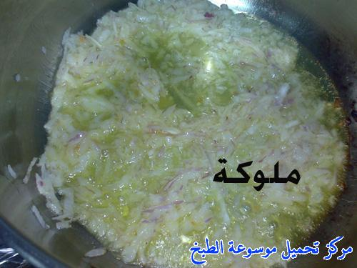 http://www.encyclopediacooking.com/upload_recipes_online/uploads/images_egyptian-recipe-arabic-food-cooking-1-%D8%B1%D8%B2-%D8%A8%D8%A7%D9%84%D8%AE%D9%84%D8%B7%D8%A9-%D8%B9%D9%84%D9%89-%D8%A7%D9%84%D8%B7%D8%B1%D9%8A%D9%82%D8%A9-%D8%A7%D9%84%D9%85%D8%B5%D8%B1%D9%8A%D8%A9-%D8%A8%D8%A7%D9%84%D8%B5%D9%88%D8%B1-%D8%A7%D9%83%D9%84%D8%A7%D8%AA-%D9%85%D8%B5%D8%B1%D9%8A%D9%87.jpg