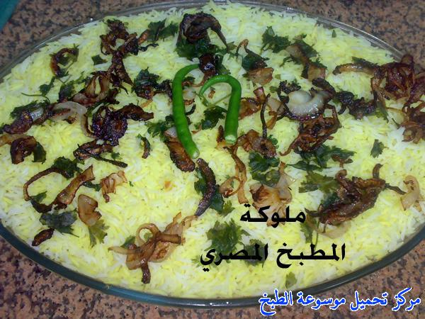 http://www.encyclopediacooking.com/upload_recipes_online/uploads/images_egyptian-recipe-arabic-food-cooking-10-%D8%A8%D8%B1%D9%8A%D8%A7%D9%86%D9%8A-%D9%81%D8%B1%D8%A7%D8%AE-%D8%A8%D8%A7%D9%84%D8%B7%D8%B1%D9%8A%D9%82%D8%A9-%D8%A7%D9%84%D9%85%D8%B5%D8%B1%D9%8A%D8%A9-%D8%A8%D8%A7%D9%84%D8%B5%D9%88%D8%B1-%D8%A7%D9%83%D9%84%D8%A7%D8%AA-%D9%85%D8%B5%D8%B1%D9%8A%D9%87.jpg