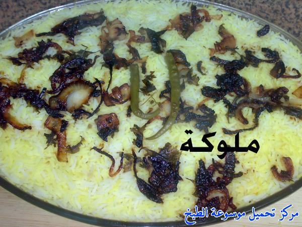 http://www.encyclopediacooking.com/upload_recipes_online/uploads/images_egyptian-recipe-arabic-food-cooking-14-%D8%A8%D8%B1%D9%8A%D8%A7%D9%86%D9%8A-%D9%81%D8%B1%D8%A7%D8%AE-%D8%A8%D8%A7%D9%84%D8%B7%D8%B1%D9%8A%D9%82%D8%A9-%D8%A7%D9%84%D9%85%D8%B5%D8%B1%D9%8A%D8%A9-%D8%A8%D8%A7%D9%84%D8%B5%D9%88%D8%B1-%D8%A7%D9%83%D9%84%D8%A7%D8%AA-%D9%85%D8%B5%D8%B1%D9%8A%D9%87.jpg