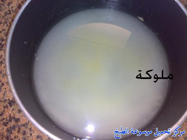 http://www.encyclopediacooking.com/upload_recipes_online/uploads/images_egyptian-recipe-arabic-food-cooking-2-%D8%A8%D8%B3%D8%A8%D9%88%D8%B3%D8%A9-%D8%A8%D8%A7%D9%84%D9%82%D8%B4%D8%B7%D8%A9-%D8%A8%D8%A7%D9%84%D8%B7%D8%B1%D9%8A%D9%82%D8%A9-%D8%A7%D9%84%D9%85%D8%B5%D8%B1%D9%8A%D8%A9-%D8%A8%D8%A7%D9%84%D8%B5%D9%88%D8%B1-%D8%A7%D9%83%D9%84%D8%A7%D8%AA-%D9%85%D8%B5%D8%B1%D9%8A%D9%87.jpg