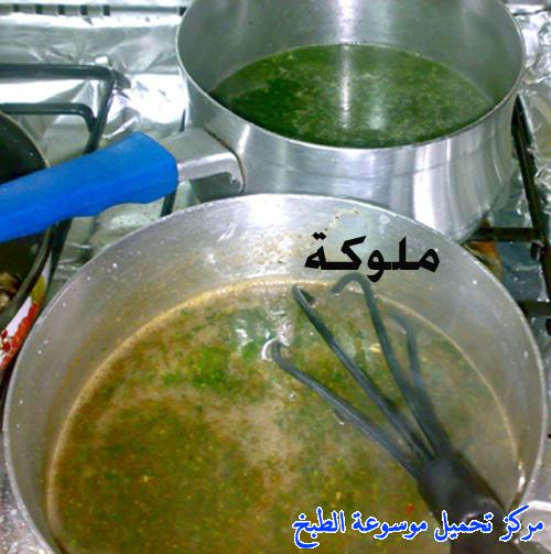 http://www.encyclopediacooking.com/upload_recipes_online/uploads/images_egyptian-recipe-arabic-food-cooking-2-%D8%AA%D8%AD%D8%B6%D9%8A%D8%B1-%D8%A7%D9%84%D9%85%D9%84%D9%88%D8%AE%D9%8A%D8%A9-%D8%A7%D9%84%D9%85%D8%B5%D8%B1%D9%8A%D8%A9-%D8%A8%D8%A7%D9%84%D8%B5%D9%88%D8%B1-%D8%A7%D9%83%D9%84%D8%A7%D8%AA-%D9%85%D8%B5%D8%B1%D9%8A%D9%87.jpg