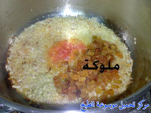 http://www.encyclopediacooking.com/upload_recipes_online/uploads/images_egyptian-recipe-arabic-food-cooking-2-%D8%B1%D8%B2-%D8%A8%D8%A7%D9%84%D8%AE%D9%84%D8%B7%D8%A9-%D8%B9%D9%84%D9%89-%D8%A7%D9%84%D8%B7%D8%B1%D9%8A%D9%82%D8%A9-%D8%A7%D9%84%D9%85%D8%B5%D8%B1%D9%8A%D8%A9-%D8%A8%D8%A7%D9%84%D8%B5%D9%88%D8%B1-%D8%A7%D9%83%D9%84%D8%A7%D8%AA-%D9%85%D8%B5%D8%B1%D9%8A%D9%87.jpg