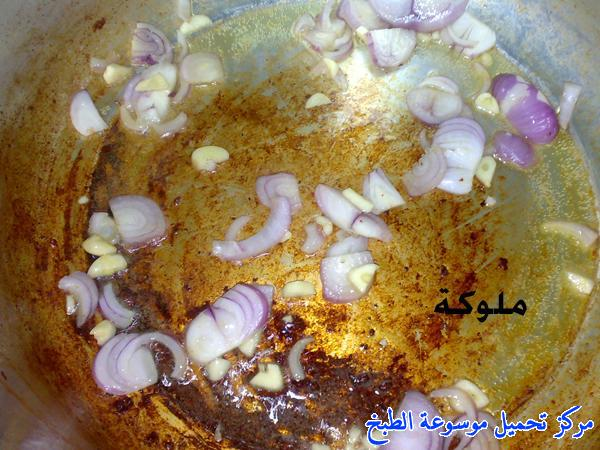 http://www.encyclopediacooking.com/upload_recipes_online/uploads/images_egyptian-recipe-arabic-food-cooking-2-%D9%85%D9%83%D8%B1%D9%88%D9%86%D8%A9-%D9%85%D8%AD%D9%85%D8%B1%D8%A9-%D8%A8%D8%A7%D9%84%D8%B3%D8%AC%D9%82-%D8%B9%D9%84%D9%89-%D8%A7%D9%84%D8%B7%D8%B1%D9%8A%D9%82%D8%A9-%D8%A7%D9%84%D9%85%D8%B5%D8%B1%D9%8A%D8%A9-%D8%A8%D8%A7%D9%84%D8%B5%D9%88%D8%B1-%D8%A7%D9%83%D9%84%D8%A7%D8%AA-%D9%85%D8%B5%D8%B1%D9%8A%D9%87.jpg