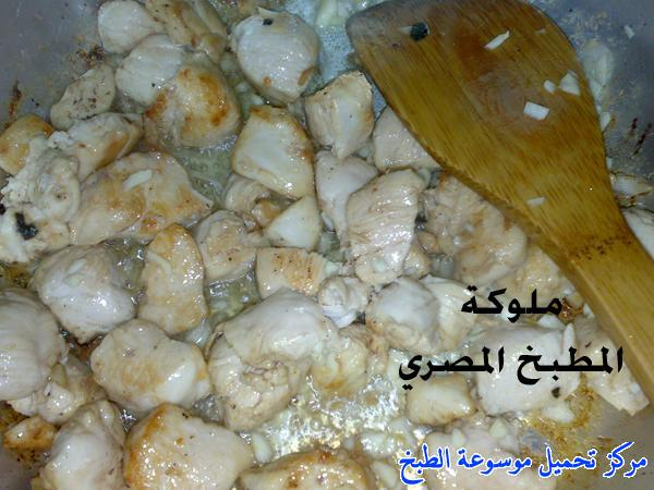 http://www.encyclopediacooking.com/upload_recipes_online/uploads/images_egyptian-recipe-arabic-food-cooking-3-%D8%A8%D8%B1%D9%8A%D8%A7%D9%86%D9%8A-%D9%81%D8%B1%D8%A7%D8%AE-%D8%A8%D8%A7%D9%84%D8%B7%D8%B1%D9%8A%D9%82%D8%A9-%D8%A7%D9%84%D9%85%D8%B5%D8%B1%D9%8A%D8%A9-%D8%A8%D8%A7%D9%84%D8%B5%D9%88%D8%B1-%D8%A7%D9%83%D9%84%D8%A7%D8%AA-%D9%85%D8%B5%D8%B1%D9%8A%D9%87.jpg