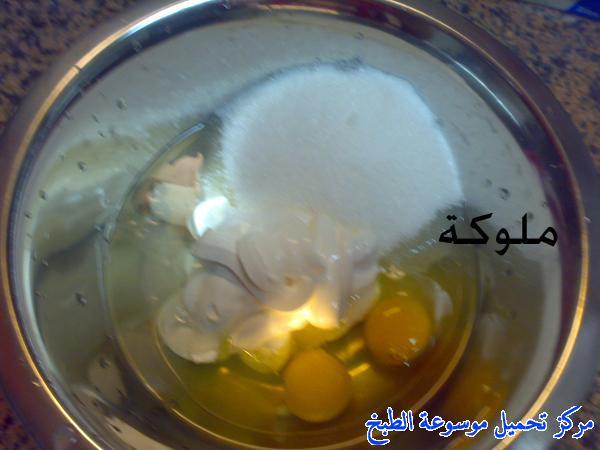 http://www.encyclopediacooking.com/upload_recipes_online/uploads/images_egyptian-recipe-arabic-food-cooking-3-%D8%A8%D8%B3%D8%A8%D9%88%D8%B3%D8%A9-%D8%A8%D8%A7%D9%84%D9%82%D8%B4%D8%B7%D8%A9-%D8%A8%D8%A7%D9%84%D8%B7%D8%B1%D9%8A%D9%82%D8%A9-%D8%A7%D9%84%D9%85%D8%B5%D8%B1%D9%8A%D8%A9-%D8%A8%D8%A7%D9%84%D8%B5%D9%88%D8%B1-%D8%A7%D9%83%D9%84%D8%A7%D8%AA-%D9%85%D8%B5%D8%B1%D9%8A%D9%87.jpg