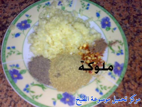 http://www.encyclopediacooking.com/upload_recipes_online/uploads/images_egyptian-recipe-arabic-food-cooking-3-%D8%AA%D8%AD%D8%B6%D9%8A%D8%B1-%D8%A7%D9%84%D9%85%D9%84%D9%88%D8%AE%D9%8A%D8%A9-%D8%A7%D9%84%D9%85%D8%B5%D8%B1%D9%8A%D8%A9-%D8%A8%D8%A7%D9%84%D8%B5%D9%88%D8%B1-%D8%A7%D9%83%D9%84%D8%A7%D8%AA-%D9%85%D8%B5%D8%B1%D9%8A%D9%87.jpg