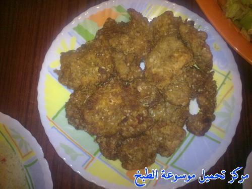 http://www.encyclopediacooking.com/upload_recipes_online/uploads/images_egyptian-recipe-arabic-food-cooking-3-%D9%81%D8%B1%D8%A7%D8%AE-%D8%A8%D8%A7%D9%86%D9%8A%D8%A9-%D9%85%D9%82%D8%B1%D9%85%D8%B4-%D8%A8%D8%A7%D9%84%D8%B5%D9%88%D8%B1-%D8%A7%D9%83%D9%84%D8%A7%D8%AA-%D9%85%D8%B5%D8%B1%D9%8A%D9%87.jpeg