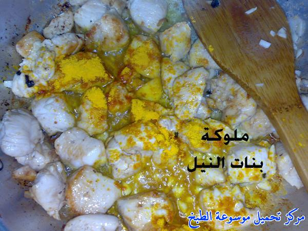 http://www.encyclopediacooking.com/upload_recipes_online/uploads/images_egyptian-recipe-arabic-food-cooking-4-%D8%A8%D8%B1%D9%8A%D8%A7%D9%86%D9%8A-%D9%81%D8%B1%D8%A7%D8%AE-%D8%A8%D8%A7%D9%84%D8%B7%D8%B1%D9%8A%D9%82%D8%A9-%D8%A7%D9%84%D9%85%D8%B5%D8%B1%D9%8A%D8%A9-%D8%A8%D8%A7%D9%84%D8%B5%D9%88%D8%B1-%D8%A7%D9%83%D9%84%D8%A7%D8%AA-%D9%85%D8%B5%D8%B1%D9%8A%D9%87.jpg