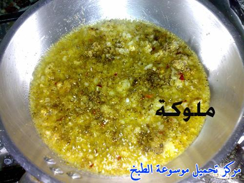 http://www.encyclopediacooking.com/upload_recipes_online/uploads/images_egyptian-recipe-arabic-food-cooking-4-%D8%AA%D8%AD%D8%B6%D9%8A%D8%B1-%D8%A7%D9%84%D9%85%D9%84%D9%88%D8%AE%D9%8A%D8%A9-%D8%A7%D9%84%D9%85%D8%B5%D8%B1%D9%8A%D8%A9-%D8%A8%D8%A7%D9%84%D8%B5%D9%88%D8%B1-%D8%A7%D9%83%D9%84%D8%A7%D8%AA-%D9%85%D8%B5%D8%B1%D9%8A%D9%87.jpg