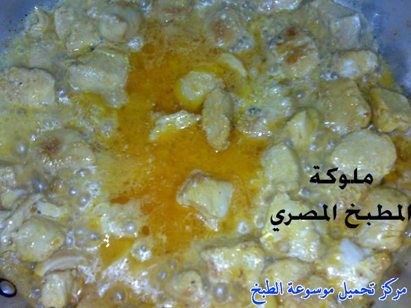 http://www.encyclopediacooking.com/upload_recipes_online/uploads/images_egyptian-recipe-arabic-food-cooking-5-%D8%A8%D8%B1%D9%8A%D8%A7%D9%86%D9%8A-%D9%81%D8%B1%D8%A7%D8%AE-%D8%A8%D8%A7%D9%84%D8%B7%D8%B1%D9%8A%D9%82%D8%A9-%D8%A7%D9%84%D9%85%D8%B5%D8%B1%D9%8A%D8%A9-%D8%A8%D8%A7%D9%84%D8%B5%D9%88%D8%B1-%D8%A7%D9%83%D9%84%D8%A7%D8%AA-%D9%85%D8%B5%D8%B1%D9%8A%D9%87.jpg