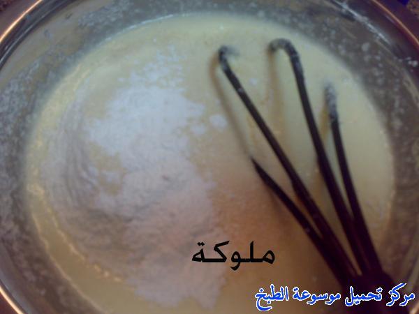 http://www.encyclopediacooking.com/upload_recipes_online/uploads/images_egyptian-recipe-arabic-food-cooking-5-%D8%A8%D8%B3%D8%A8%D9%88%D8%B3%D8%A9-%D8%A8%D8%A7%D9%84%D9%82%D8%B4%D8%B7%D8%A9-%D8%A8%D8%A7%D9%84%D8%B7%D8%B1%D9%8A%D9%82%D8%A9-%D8%A7%D9%84%D9%85%D8%B5%D8%B1%D9%8A%D8%A9-%D8%A8%D8%A7%D9%84%D8%B5%D9%88%D8%B1-%D8%A7%D9%83%D9%84%D8%A7%D8%AA-%D9%85%D8%B5%D8%B1%D9%8A%D9%87.jpg