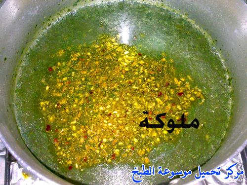 http://www.encyclopediacooking.com/upload_recipes_online/uploads/images_egyptian-recipe-arabic-food-cooking-5-%D8%AA%D8%AD%D8%B6%D9%8A%D8%B1-%D8%A7%D9%84%D9%85%D9%84%D9%88%D8%AE%D9%8A%D8%A9-%D8%A7%D9%84%D9%85%D8%B5%D8%B1%D9%8A%D8%A9-%D8%A8%D8%A7%D9%84%D8%B5%D9%88%D8%B1-%D8%A7%D9%83%D9%84%D8%A7%D8%AA-%D9%85%D8%B5%D8%B1%D9%8A%D9%87.jpg