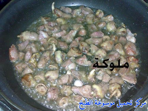http://www.encyclopediacooking.com/upload_recipes_online/uploads/images_egyptian-recipe-arabic-food-cooking-5-%D8%B1%D8%B2-%D8%A8%D8%A7%D9%84%D8%AE%D9%84%D8%B7%D8%A9-%D8%B9%D9%84%D9%89-%D8%A7%D9%84%D8%B7%D8%B1%D9%8A%D9%82%D8%A9-%D8%A7%D9%84%D9%85%D8%B5%D8%B1%D9%8A%D8%A9-%D8%A8%D8%A7%D9%84%D8%B5%D9%88%D8%B1-%D8%A7%D9%83%D9%84%D8%A7%D8%AA-%D9%85%D8%B5%D8%B1%D9%8A%D9%87.jpg