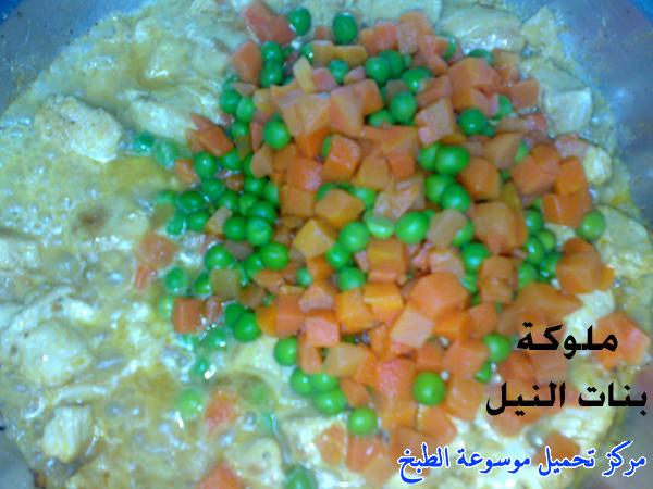 http://www.encyclopediacooking.com/upload_recipes_online/uploads/images_egyptian-recipe-arabic-food-cooking-6-%D8%A8%D8%B1%D9%8A%D8%A7%D9%86%D9%8A-%D9%81%D8%B1%D8%A7%D8%AE-%D8%A8%D8%A7%D9%84%D8%B7%D8%B1%D9%8A%D9%82%D8%A9-%D8%A7%D9%84%D9%85%D8%B5%D8%B1%D9%8A%D8%A9-%D8%A8%D8%A7%D9%84%D8%B5%D9%88%D8%B1-%D8%A7%D9%83%D9%84%D8%A7%D8%AA-%D9%85%D8%B5%D8%B1%D9%8A%D9%87.jpg