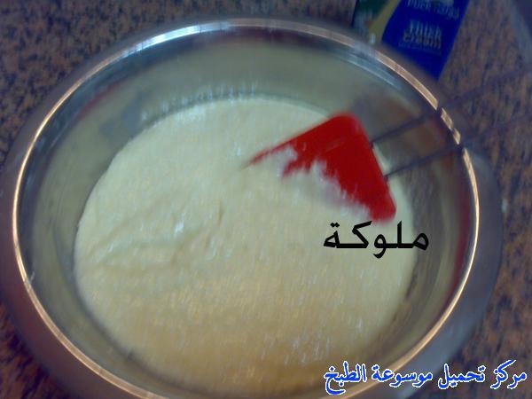 http://www.encyclopediacooking.com/upload_recipes_online/uploads/images_egyptian-recipe-arabic-food-cooking-6-%D8%A8%D8%B3%D8%A8%D9%88%D8%B3%D8%A9-%D8%A8%D8%A7%D9%84%D9%82%D8%B4%D8%B7%D8%A9-%D8%A8%D8%A7%D9%84%D8%B7%D8%B1%D9%8A%D9%82%D8%A9-%D8%A7%D9%84%D9%85%D8%B5%D8%B1%D9%8A%D8%A9-%D8%A8%D8%A7%D9%84%D8%B5%D9%88%D8%B1-%D8%A7%D9%83%D9%84%D8%A7%D8%AA-%D9%85%D8%B5%D8%B1%D9%8A%D9%87.jpg